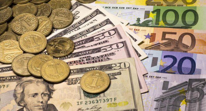 Курс валют на 27 августа 2020.
