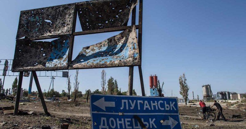 оккупированный Донбасс