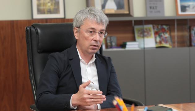 """""""Культура во времена кризиса"""": Ткаченко рассказал об упрощенной процедуре подачи заявок"""