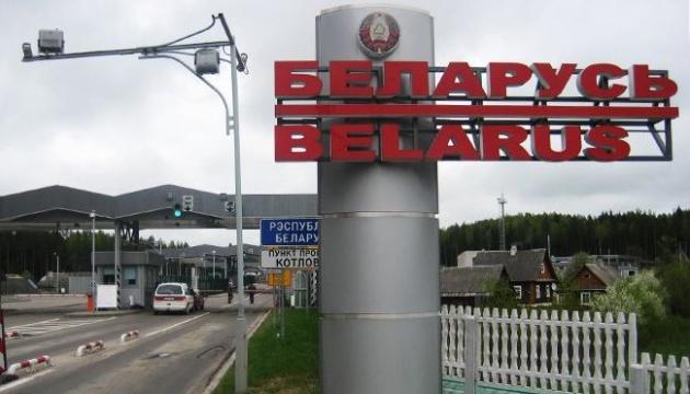 Беларусь не будет пропускать украинцев без загранпаспорта