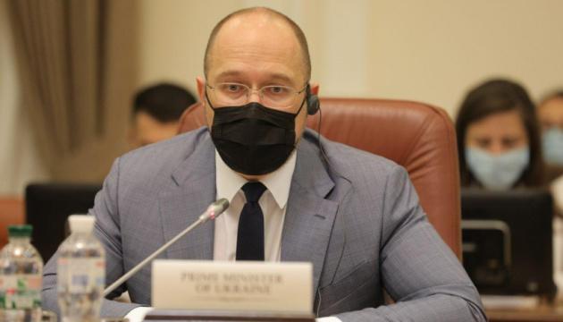 Шмыгаль поручил министрам провести селекторное совещание с мэрами относительно карантина