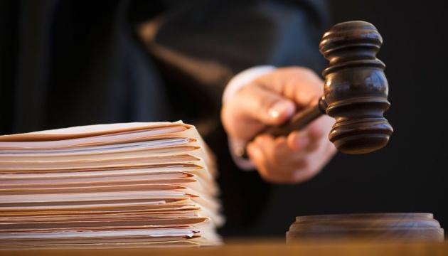 Убийство Гандзюк: Верховный Суд оставил рассмотрение дела Мангера в Киеве