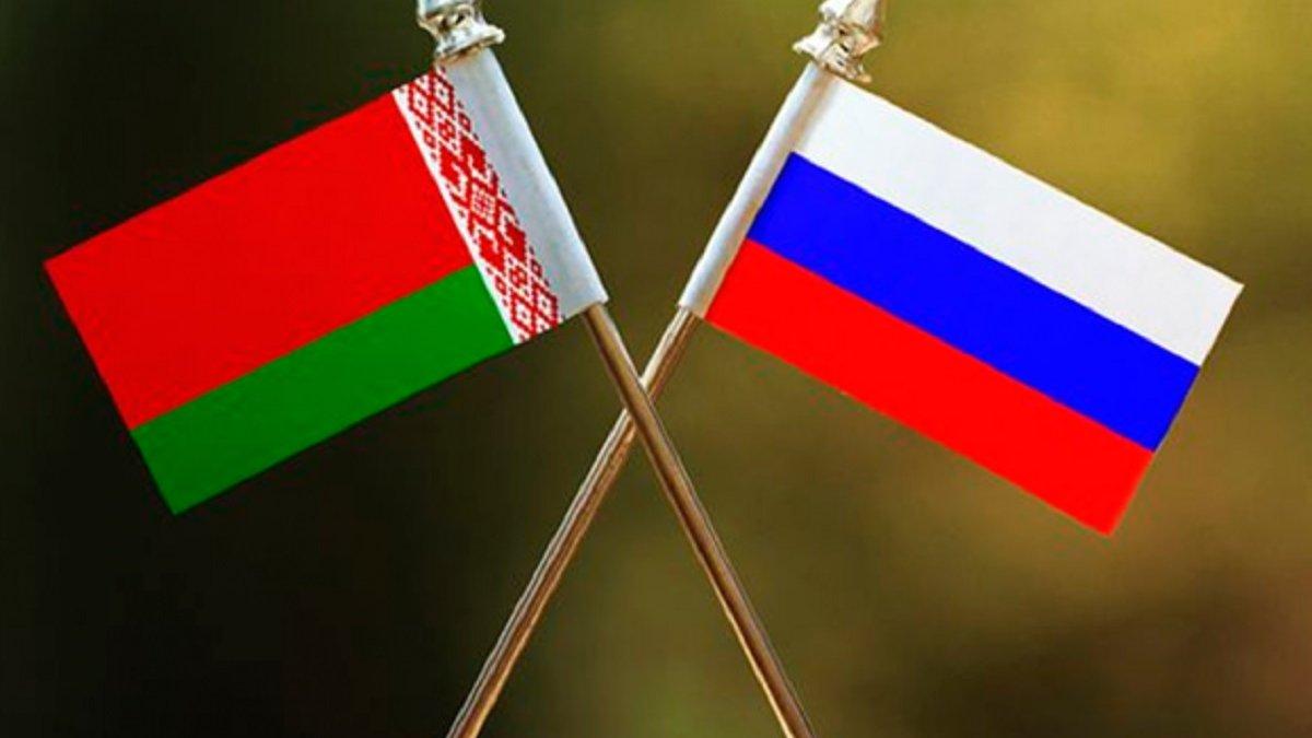 Беларусь и РФ