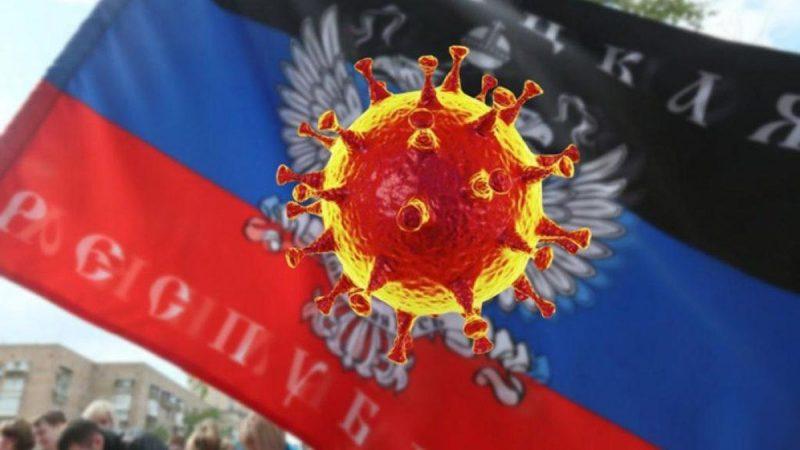 """коронавирус в """"ЛДНР"""""""