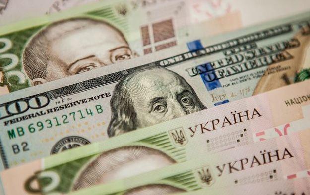 Курс валют на 5 августа 2020.