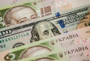 Курс валют на 10 августа 2020.
