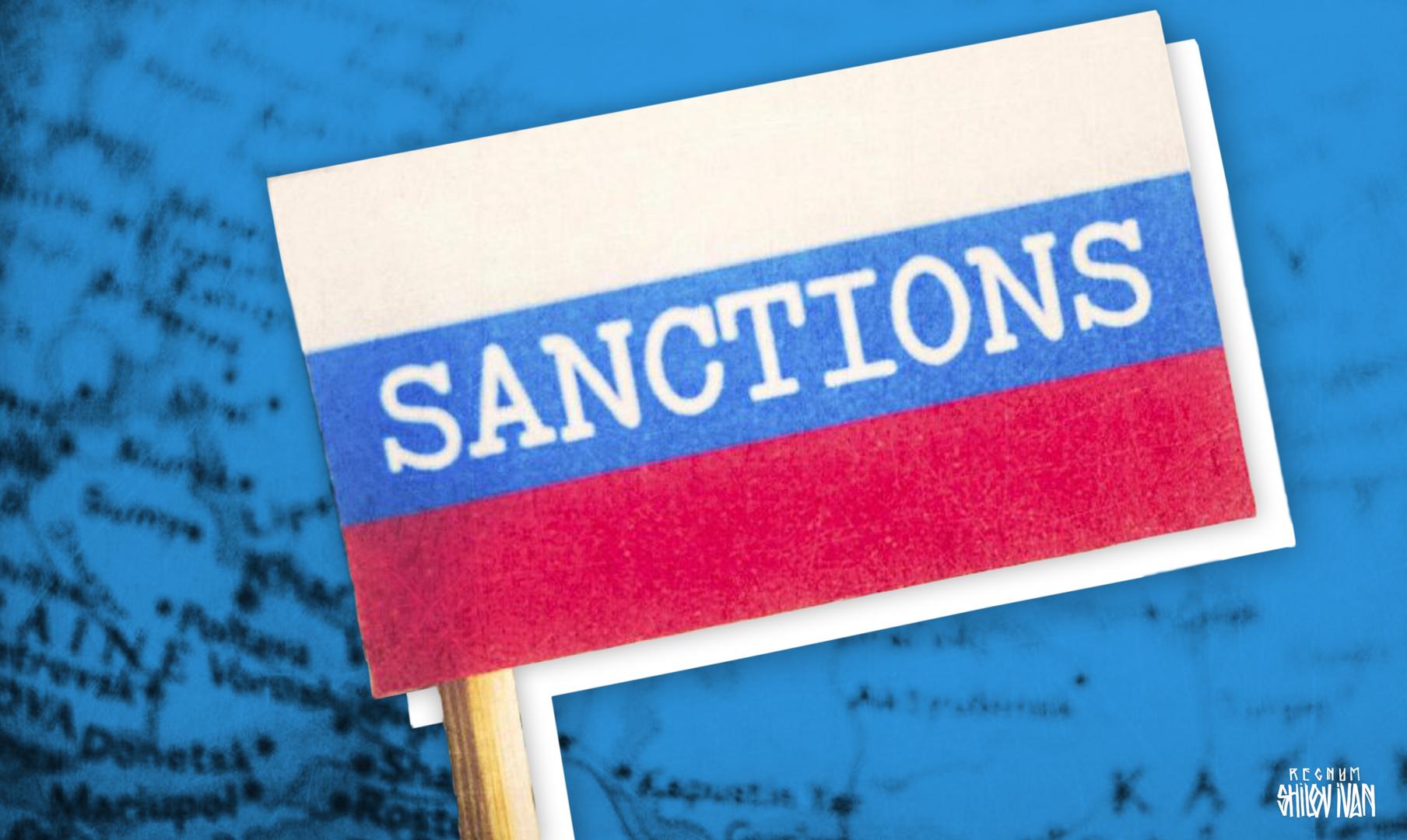 Санкции против РФ