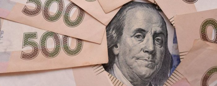 Курс валют на 14 августа 2020.