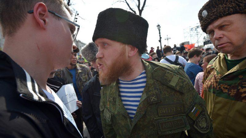 российские казаки