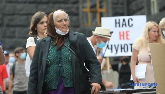 Под Кабмином митингуют представители шоу-бизнеса