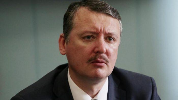 Игорь Гиркин (Стрелков).