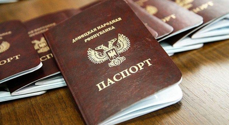 """Паспорт ДНР"""