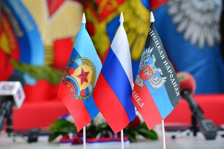 "флаг РФ и ""флаги ЛДНР"""