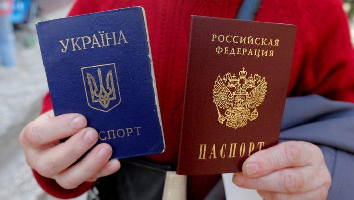 Что делать с паспортами РФ после деоккупации Донбасса.