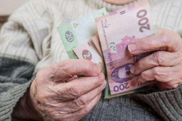 Пенсии украринцев в 2021 году.
