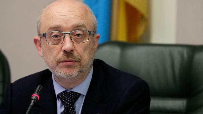 Амнистия на Донбассе.