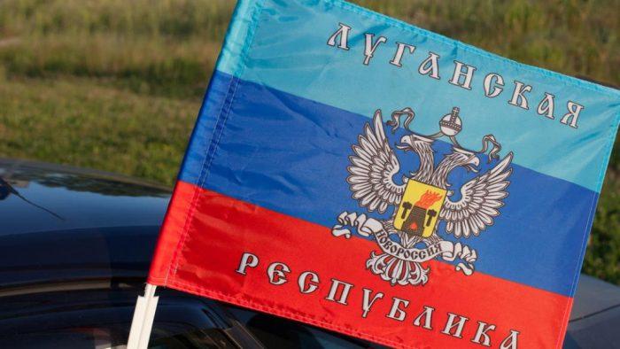 """В """"ЛНР"""" вводятся ограничения на перемещение товаров через КПВВ."""