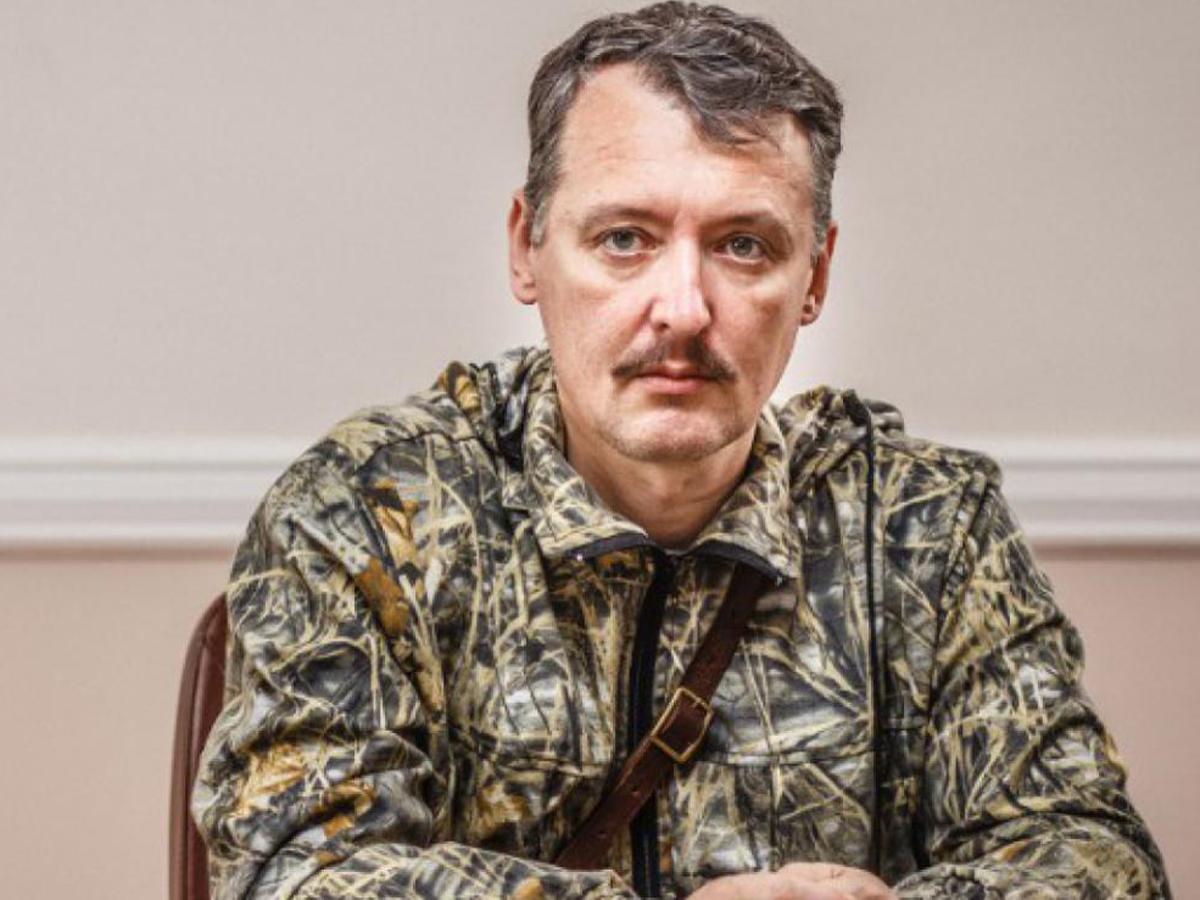 Игорь Гиркин