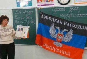 """В школах """"ДНР"""" запретили украинский язык."""