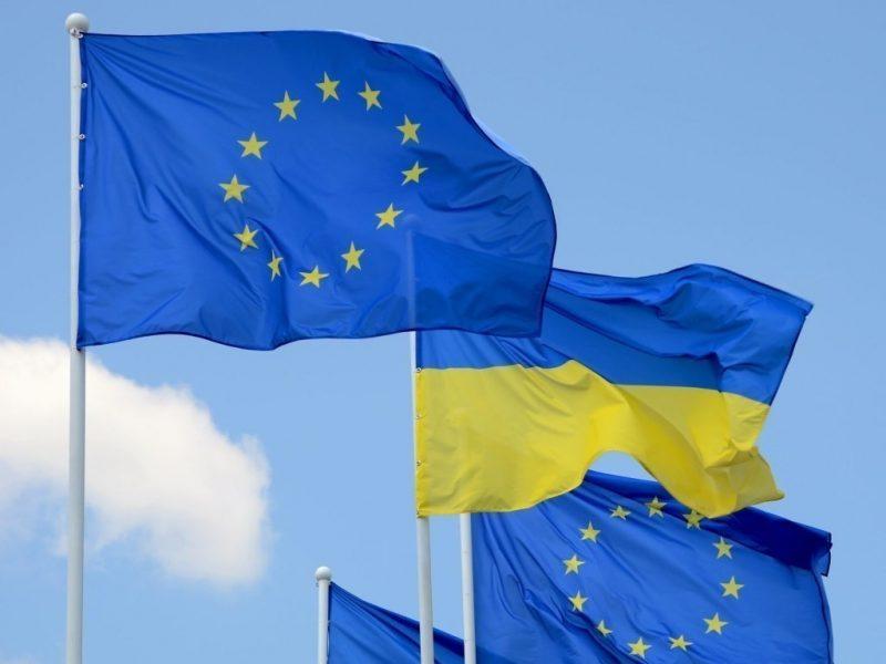Флаг ЕС и Украины