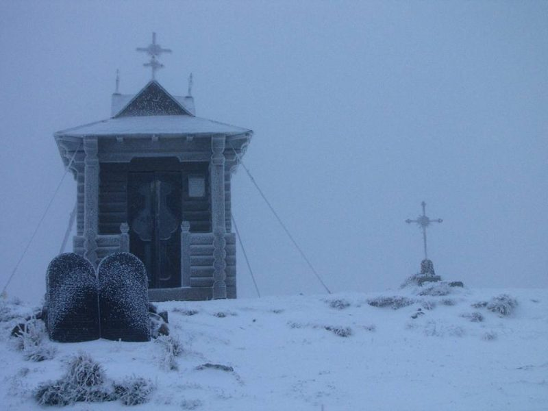 Снег на горе Пип Иван