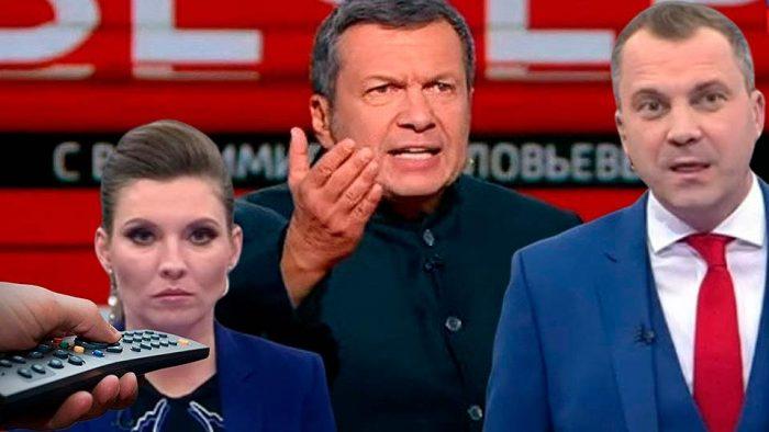 Главные пропагандисты Кремля.
