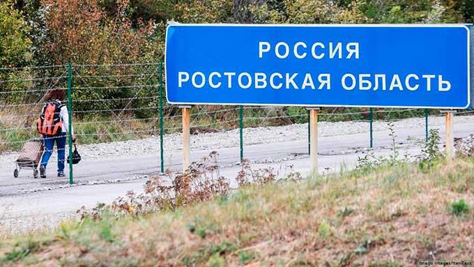 РФ закрыла границу для дончан.