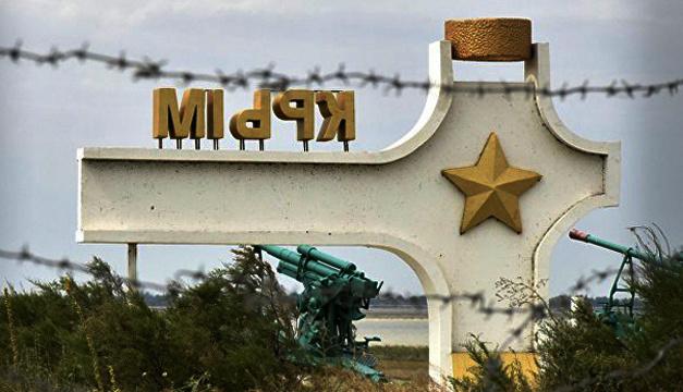 Украинцам поасть в Крым проблематично.