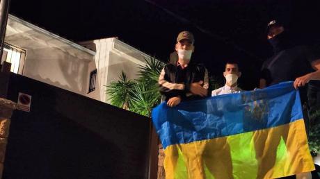 Волонтеры на вилле Шария в Испании.