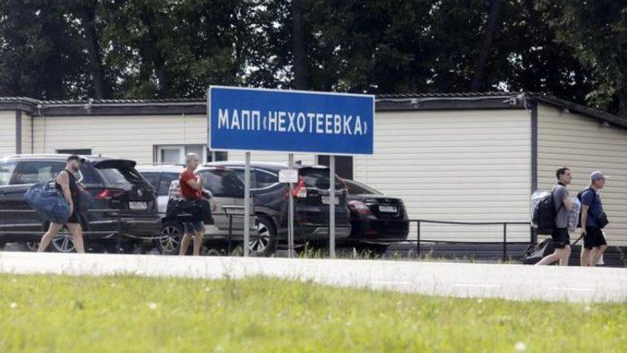Проблемы с выездом через КПП РФ.