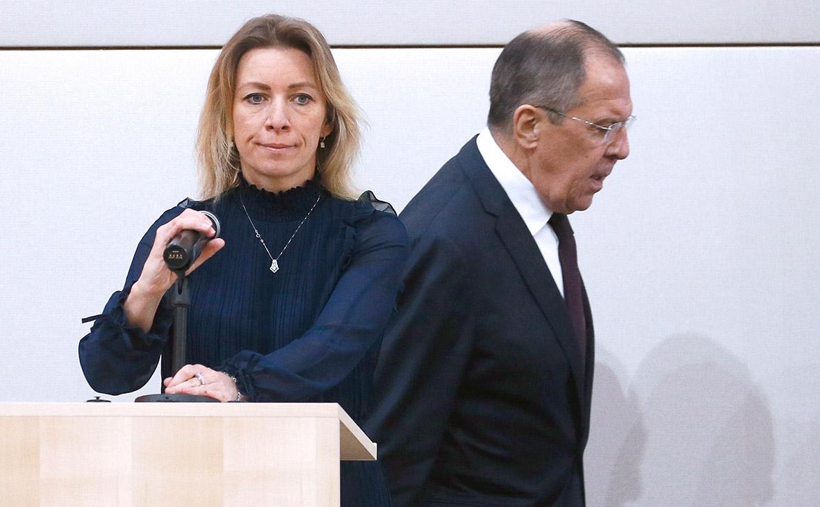 Лавров и Захарова