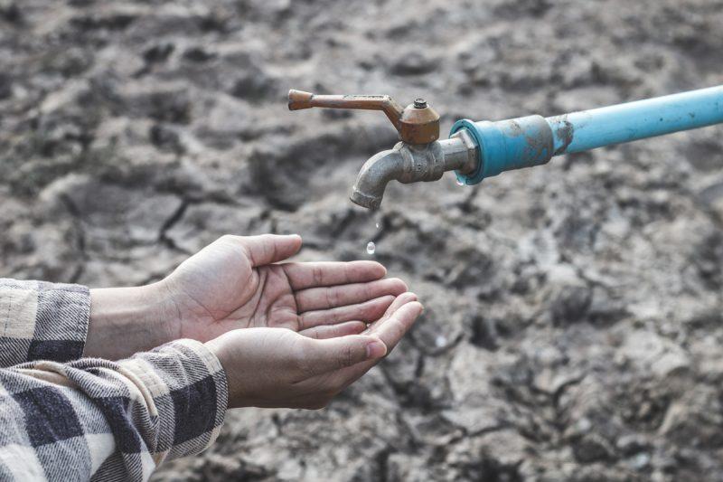 Ограниченная подача воды