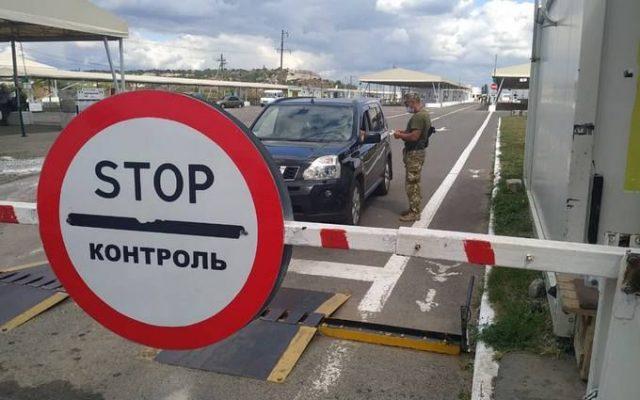 Новый порядок пересечения КПВВ.