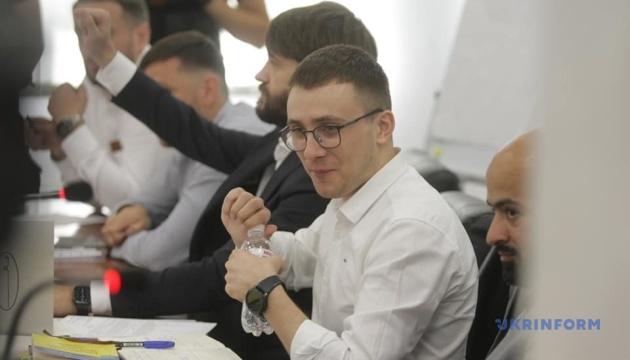 Удовлетворили ходатайство адвокатов Стерненко об отводе коллегии судей