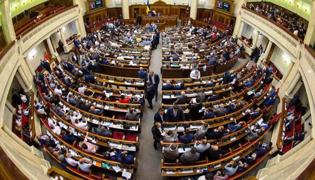 Музеи в вузах: Рада приняла закон