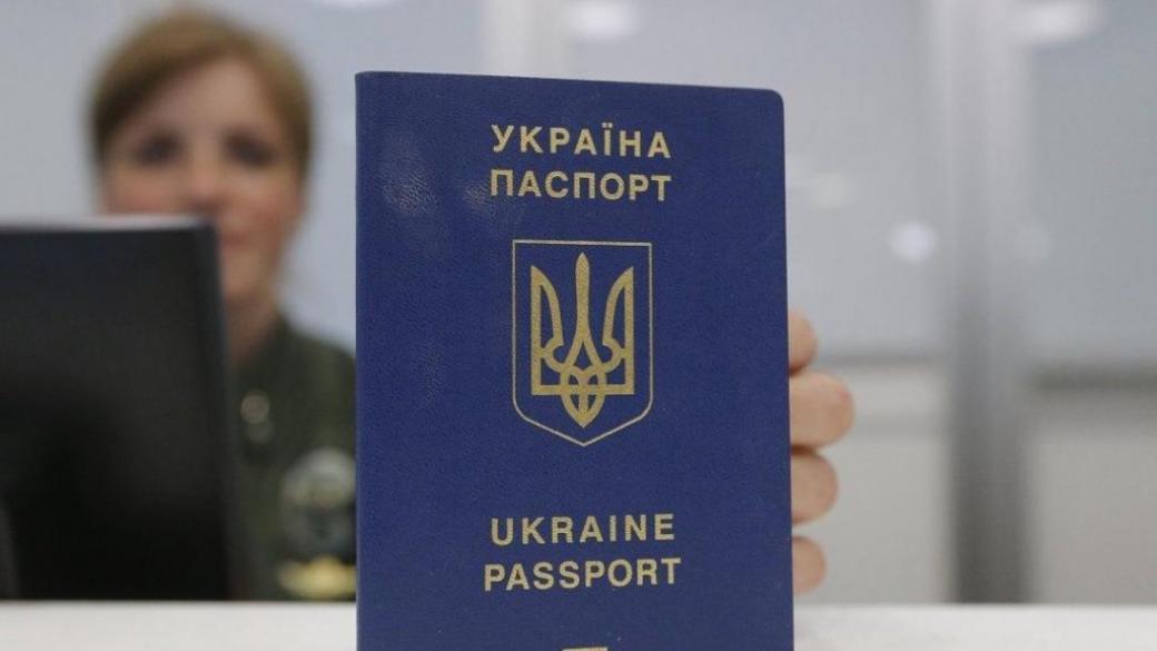Штампы ОРДО в паспортах Украины.