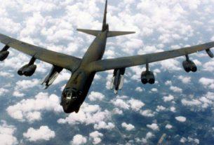 Бомбардировщик В-52 ВВС США.