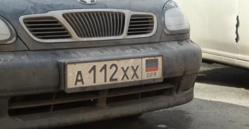 """Автомобильные """"номера ДНР"""""""