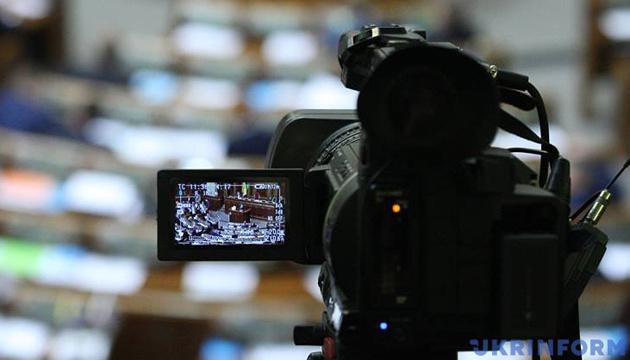Рада планирует ввести электронные трудовые книжки