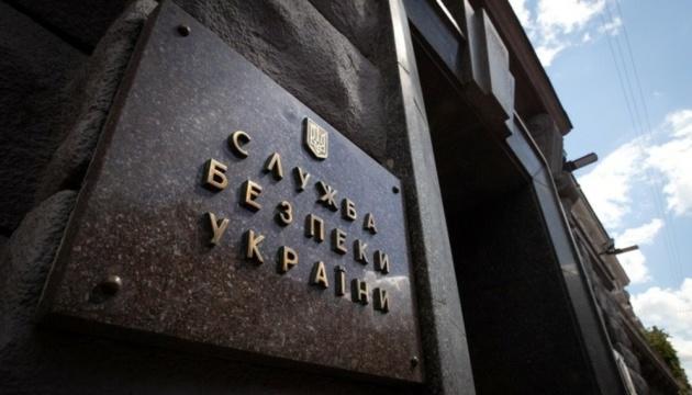 СБУ блокировала в Киеве и Сумах деятельность пророссийских интернет-агитаторов