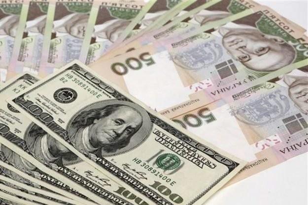 Курсы валют на 25 сентября 2020.