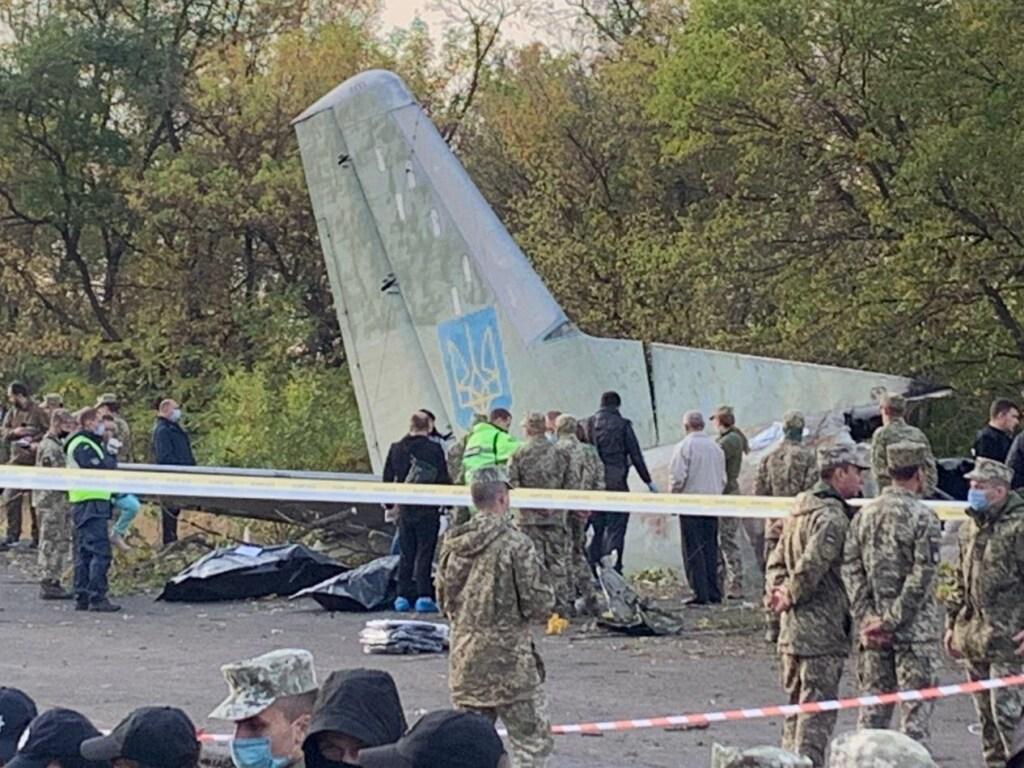 Авиакатастрофа в Чугуеве