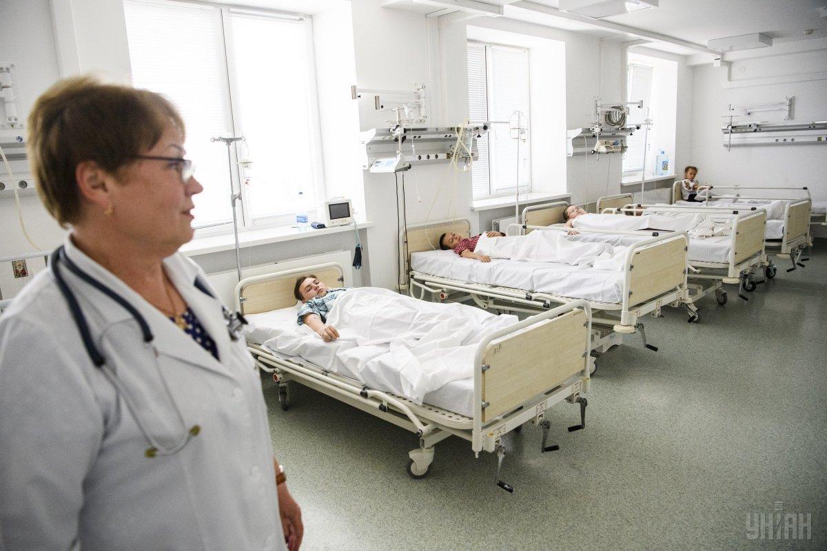 Больницы Украины