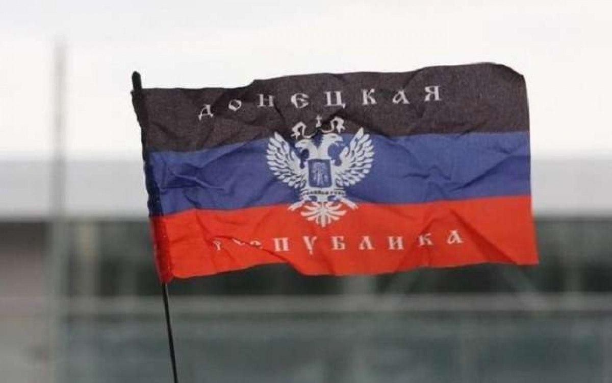 Флаг «ДНР»