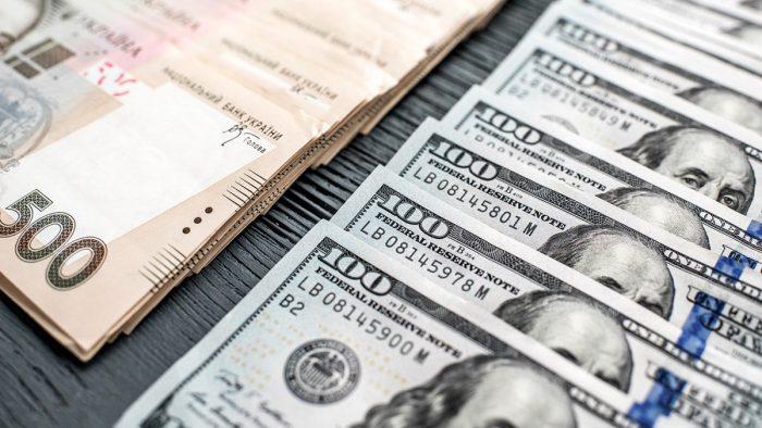 Курс валют на 1 сентября 2020.