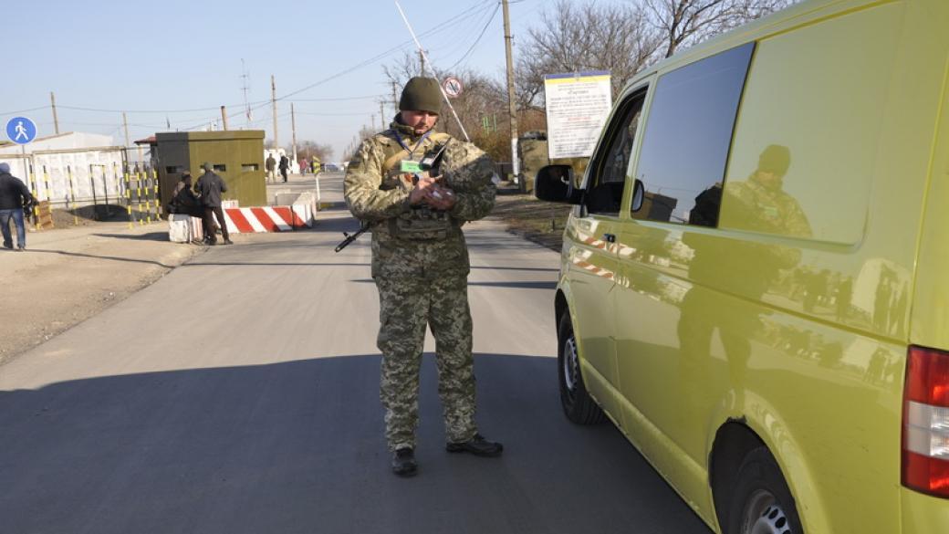 Дешевый способ въезда в Украину из ОРДО.