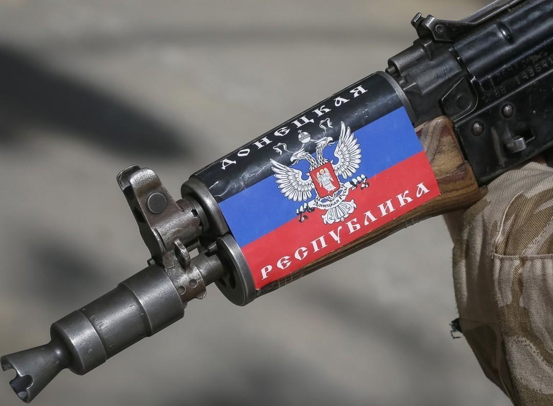 НВФ «ДНР»