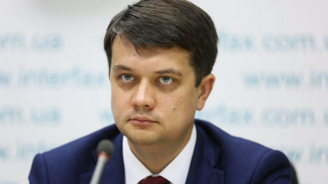 Спикер ВР Дмитрий Разумков.