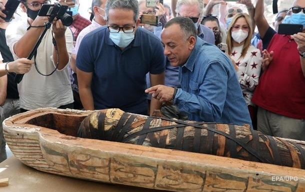 Вскрытие саркофага