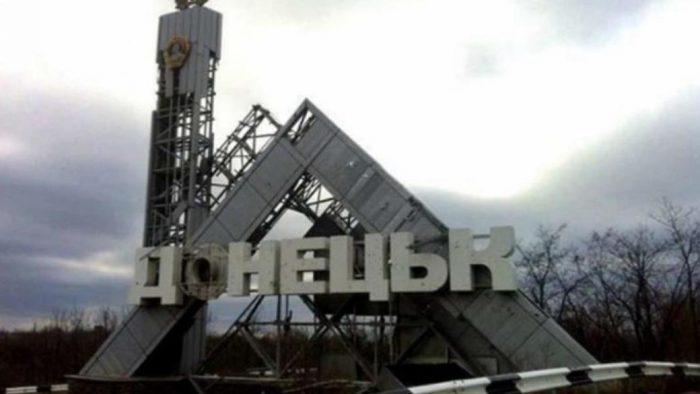 РФ озвучила приговор Донбассу.